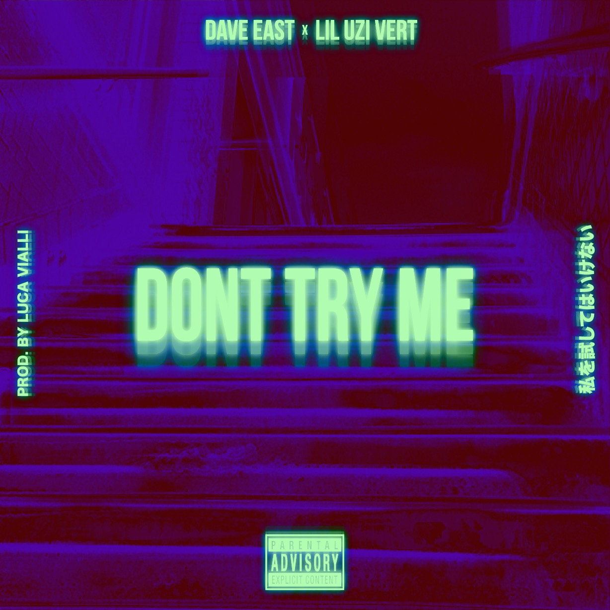 dave east lil uzi vert don't try me